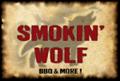 Smokin Wolf 120