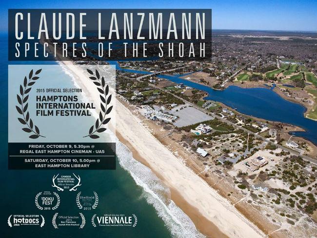 Lanzmann HIFF image