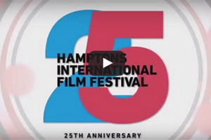 HIFF 2017: Silver Anniversary Packages